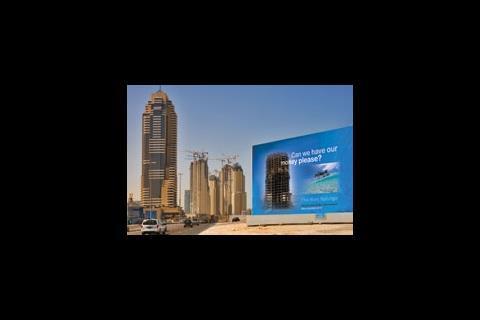 Dubai lead